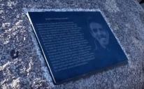 plaque333